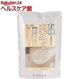 コジマフーズ 有機 玄米クリーム(200g)