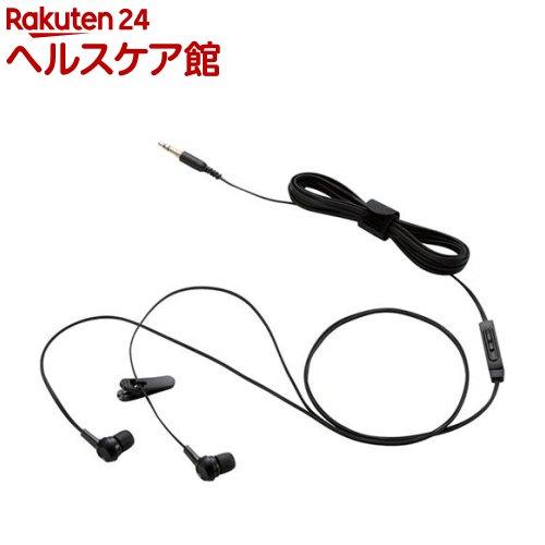 エレコム テレビ用耳栓タイプヘッドホン(両耳) EHP-TVIN0230BK(1セット)【エレコム(ELECOM)】