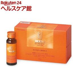 資生堂 RJ EXN(50ml*10本入)【ローヤルゼリー(RJ)】