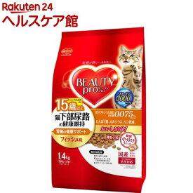 ビューティープロ 猫下部尿路の健康維持 15歳以上(280g*5袋入)【ビューティープロ】[キャットフード]