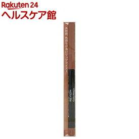 レブロン カラーステイ リップライナー 101 ローズ(1本入)【レブロン(REVLON)】