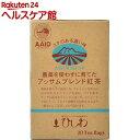 ひしわ 農薬を使わずに育てたアッサムブレンド紅茶(20袋入)【more30】【ひしわ】