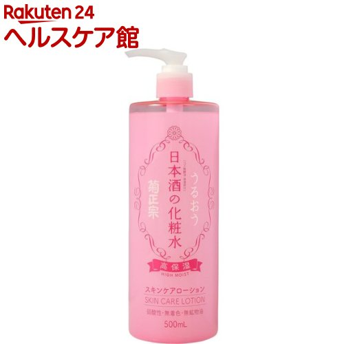 菊正宗 日本酒の化粧水 高保湿(500mL)