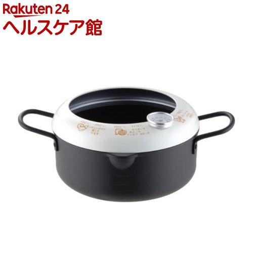 あげた亭 温度計付天ぷら鍋 20cm SH9257(1コ入)
