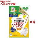 モンプチ クリスピーキッス チーズ&チキンセレクト(180g*4コセット)【モンプチ】