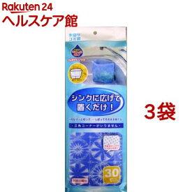 ごみっこポイ スタンドタイプE 花柄 ブルー(30枚入*3コセット)【more20】【ごみっこポイ】