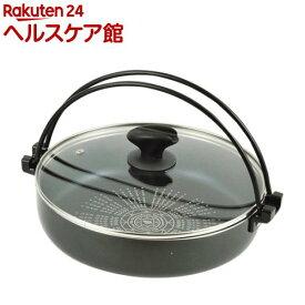 NEW贅の極み ブルーダイヤモンドコート IH対応ガラス蓋付 すきやき鍋26cm HB-3257(1セット)