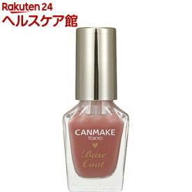 キャンメイク(CANMAKE) カラフルネイルズ NBC(1個)【キャンメイク(CANMAKE)】