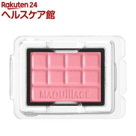 資生堂 マキアージュ チークカラー RS314 レフィル(5g)【マキアージュ(MAQUillAGE)】