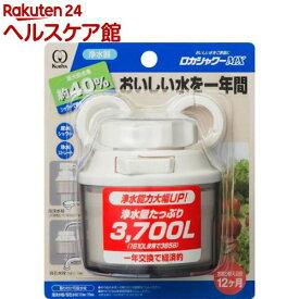 ロカシャワーMX 浄水器(1コ入)