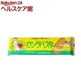 国内産 スパゲティ(300g)【spts2】[パスタ]