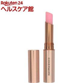 カバーマーク ブライトニング リップエッセンス UV #02(1コ入)【カバーマーク(COVERMARK)】