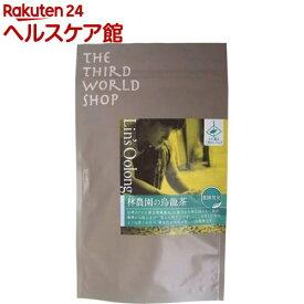 第3世界ショップ 林農園の烏龍茶 ティーバッグ(15g(1.5g*10包))【第3世界ショップ】