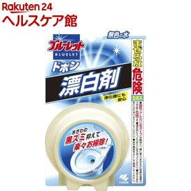 ブルーレット ドボン 洗浄漂白剤(120g)【more70】【pickUP70】【ブルーレット】