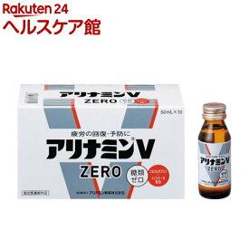 アリナミンVゼロ(50ml*10本入)【アリナミン】