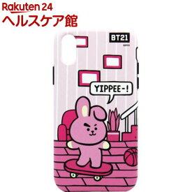 iPhone XS/X デュアルガード ルーミーズ COOKY KCB-DRS003(1個)【BT21】