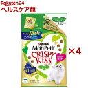 モンプチ クリスピーキッス とびきり贅沢チキン味(180g*4コセット)【モンプチ】