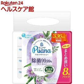 エリエール Puana(ピュアナ) ウエットティシュー 除菌99.99% アルコール つめかえ用(42枚*8個入り)【エリエール】