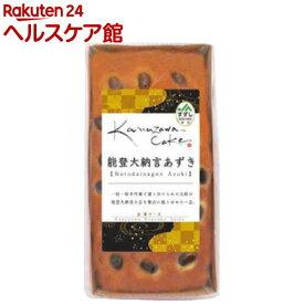 金澤ケーキ 能登大納言あずき(1コ)