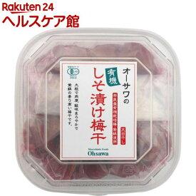 オーサワの有機しそ漬け梅干(700g)【オーサワ】