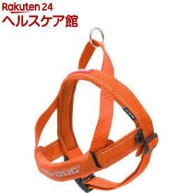イージードッグ クイックハーネス L オレンジ(1個)【イージードッグ】