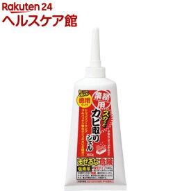 アイメディア 業務用スカッと カビ取りジェル(1コ入)【アイメディア】