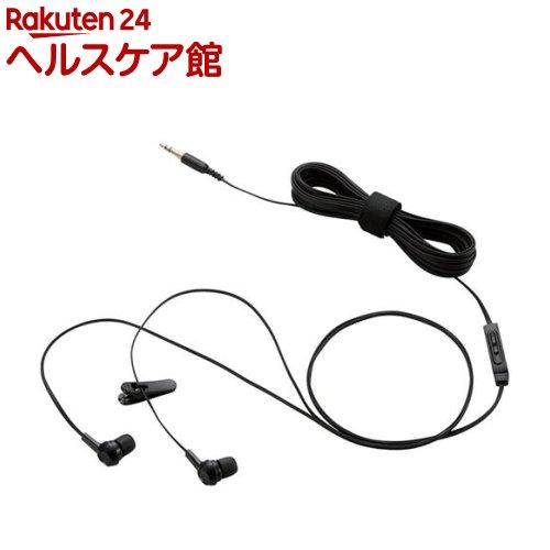 エレコム テレビ用耳栓タイプヘッドホン(両耳) EHP-TVIN0250BK(1セット)【エレコム(ELECOM)】