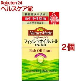 ネイチャーメイド フィッシュオイルパール(180粒*2コセット)【ネイチャーメイド(Nature Made)】