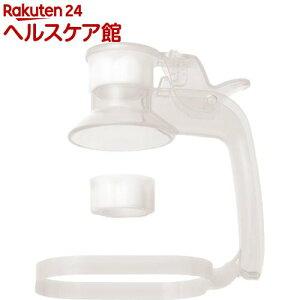 KHS ペットボトルハンドル ホルダー付き ホワイト DX5117(1個)【貝印】