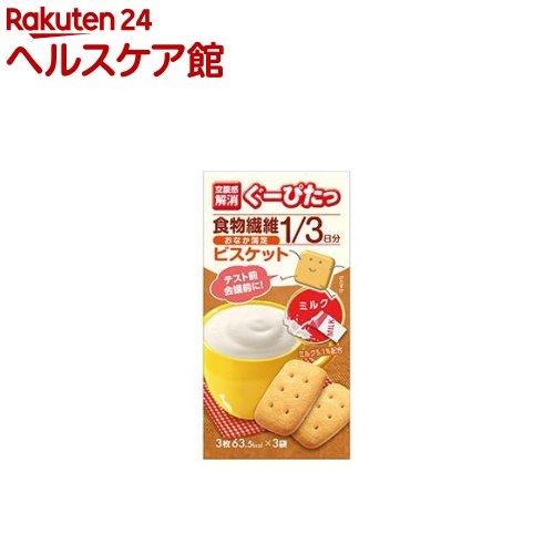 ぐーぴたっ ビスケット ミルク(3枚*3袋入)【ぐーぴたっ】