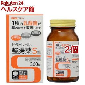ビタトレール 整腸薬S(360錠*2コセット)【ビタトレール】