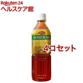 ガス オーガニックハニーブッシュティー(500ml*4コセット)【ガス(Gass)】