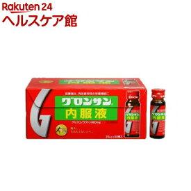 【第3類医薬品】グロンサン内服液(20ml*30本入)【グロンサン】