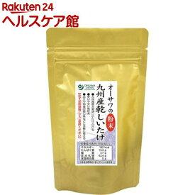オーサワの九州産乾しいたけ(粉末)(35g)【オーサワ】