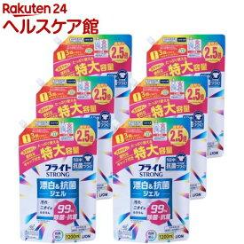 ブライトSTRONG 衣類用漂白剤 つめかえ用(1200ml*6袋セット)【u7e】【ブライト】