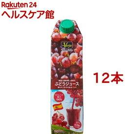 ぶどうジュース ストレート100%(1000ml*12本セット)