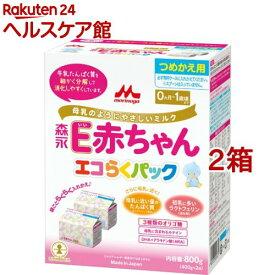 森永 E赤ちゃん エコらくパック つめかえ用(400g*2袋入*2コセット)【E赤ちゃん】[粉ミルク]