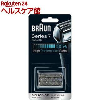 ブラウンシェーバーシリーズ7網刃・内刃F/C70S-3Z