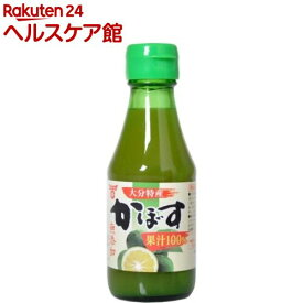 フンドーキン かぼす果汁100%(150ml)【more30】【フンドーキン】