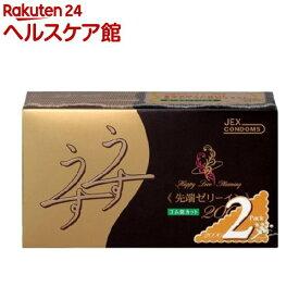 コンドーム うすうす 2000(12コ*2コ入)【うすうす】[避妊具]