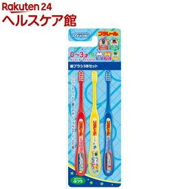 子ども歯ブラシ 乳児用 プラレール15 TB4T(3本入)【more30】