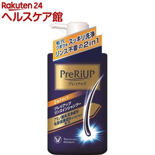 プレリアップ リンスインシャンプー(400mL)【リアップ】