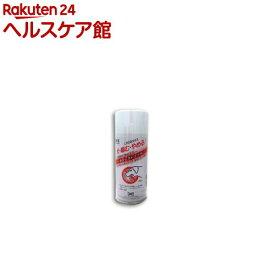 チューストップ S(180ml)