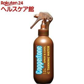 コパトーン サンタンニングシリーズ タンニング ウォーター SPF4(200ml)【コパトーン】