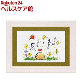 ユーパワー アートフレーム 田中稚芸 そのまま CT-01205(1コ入)【ユーパワー】