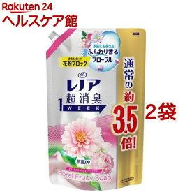 レノア 超消臭1WEEK 柔軟剤 フローラルフルーティーソープ 詰め替え 超特大(1390ml*2袋セット)【レノア超消臭】
