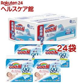グーン 肌にやさしいおしりふき つめかえ用(70枚x12コ入*2コセット)【グーン(GOO.N)】