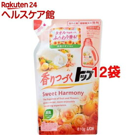 香りつづくトップ スイートハーモニー つめかえ(810g*12コセット)【香りつづくトップ】