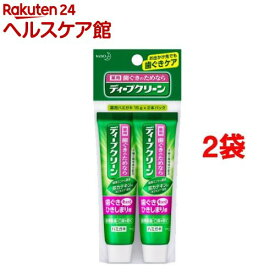 ディープクリーン 薬用ハミガキ ミニ(15g*2コ入*2コセット)【ディープクリーン】