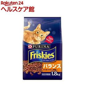 フリスキードライ バランス かつお・チキン・野菜入り(1.8kg)【フリスキー(Friskies)】[キャットフード]